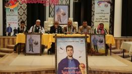 Meskipun masih mendekam dipenjara lelaki Palestina ini tetap melamar pujaan hatinya