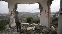 Warga Tulkarm bangun kembali rumah Asyraf Naalah yang dihancurkan Israel