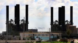 Israel hentikan pengiriman gas dan bahan bakar ke Gaza