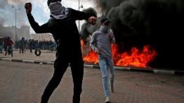 Memasuki hari ke empat, gelombang demonstrasi masih meletus di Palestina