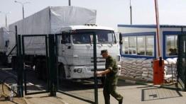 Konvoi bantuan kemanusiaan 'Miles of Smiles 34' tiba di Gaza