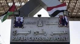 Otoritas Palestina resmi ambil alih perbatasan Gaza dari Hamas