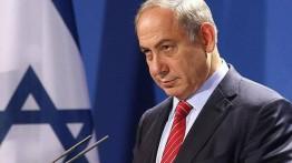 Kunjungan rahasia pangeran Saudi ke Israel