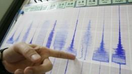 Gempa 4,6 skala rickter menimpa wilayah Tiberias Israel