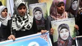 Jumlah tahanan wanita Palestina di penjara Israel mencapai 61 orang