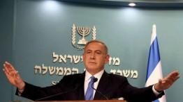 Ultimatum bagi migran Afrika untuk tinggalkan Israel