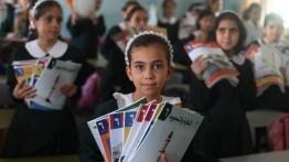 AS akan periksa kurikulum pendidikan siswa Palestina