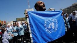 Karena alasan keamanan, staf asing UNRWA ditarik dari Gaza