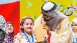 Maryam Amjun, jawara membaca se-Arab 2018 dari Maroko