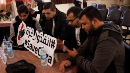 Aktivis jejaring sosial serukan masyarakat internasional selamatkan Gaza melalui hashtag #SaveGaza