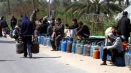 Gaza kehabisan bahan bakar pasca penutupan Kerem Shalom