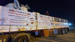 Bantuan Medis Uni Emirat Arab untuk Palestina Tiba di Gaza