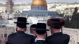 Pengadilan Israel membolehkan pemukim Yahudi beribadah di gerbang Al-Aqsha