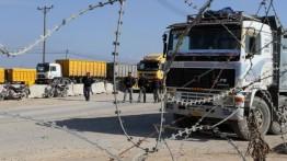 90 persen aktivitas ekonomi Gaza terancam berhenti total