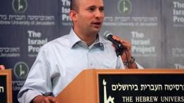 Para menteri Israel serukan peningkatan pembangunan permukiman