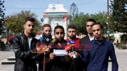 Pemuda Gaza serukan 60 negara menghentikan kerjasama dengan Israel