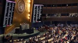 Teks Resolusi Majelis Umum PBB terkait AL-Quds