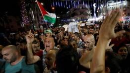 Demonstrasi di Ramallah tuntut PA hentikan tekanan terhadap Gaza
