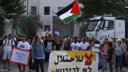 Erakat: Dubes AS untuk Israel putarbalikkan fakta