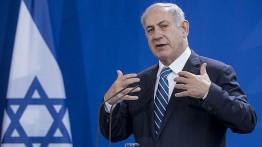 Penutupan kantor Organisasi Pembebasan Palestina di AS buat Israel girang