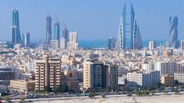 Untuk mendorong investasi di Palestina, Amerika adakan Konferensi Ekonomi Internasional di Bahrain