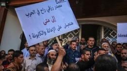 Pedagang Gaza tuntut kompensasi atas kerugian akibat serangan Israel ke Gaza 2014 lalu