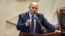 Bennet: Yerusalem tidak akan menjadi 'ibukota bersama'