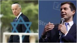 Dua Kandidat Presiden AS Dukung Serangan Israel atas Gaza