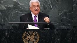 Para pemimpin Palestina serukan blokir permintaan Israel untuk mendapatkan kursi di Dewan Keamanan PBB