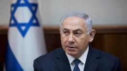 RRU baru Israel membolehkan perdana menteri nyatakan perang