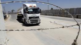 Lieberman: Tidak ada bahan bakar dan gas untuk Gaza