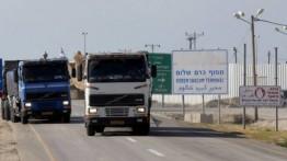 Israel buka jalur peyeberangan Karim Abu Salim