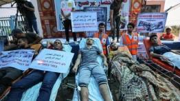 Pasien Gaza himbau dunia untuk selamatkan hidup mereka
