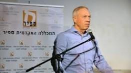 Tanggapi serangan rudal dari Gaza, Israel rencana bangun permukiman dekat Jalur Gaza