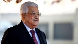 Presiden Abbas hadiri KTT Afrika di Ethiopia