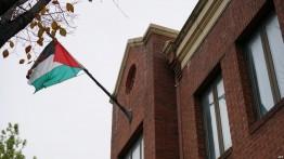 AS putuskan tetap membuka Kantor Organisasi Pembebasan Palestina di Washington