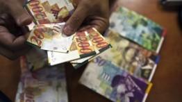 Kasus pencucian uang meningkat di Israel