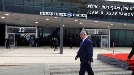 Pembangunan bandara baru Israel di dekat laut merah ditentang Yordania