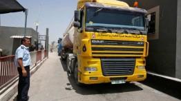 Untuk pertama kalinya Mesir pasok gas ke Gaza