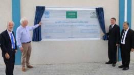 Arab Saudi Danai Pembangunan Gudang Bantuan Kemanusiaan UNRWA Terbesar di Jalur Gaza