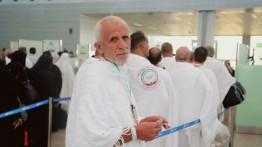 Jemaah haji kloter pertama tiba di Gaza