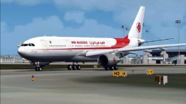 Akibat isu Kolera, 147 warga Aljazair ditahan di bandara Perpignan Prancis