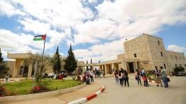 Qatar berikan bantuan pendidikan sebesar 12.5 juta USD untuk Universitas Birzeit