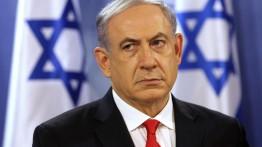 Netanyahu: Kelompok Islam politik berniat hancurkan Yahudi dan Eropa