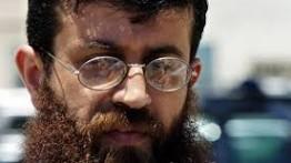48 Hari mogok makan, kondisi tahanan Khader Adnan semakin memprihatinkan