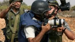 Para fotografer Portugal lakukan aksi boikot Israel
