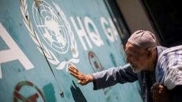 Jerman berjanji berikan suntikan dana kepada UNRWA