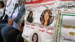 Heba Al-Labadi, Gadis Yordania Tahanan Israel, Akhiri Mogok Makan