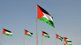 Walikota Perancis ini akhirnya akui kedaulatan Palestina