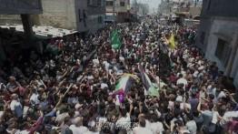 Ribuan warga Gaza berpartisipasi dalam pemakaman Razan al-Najjar